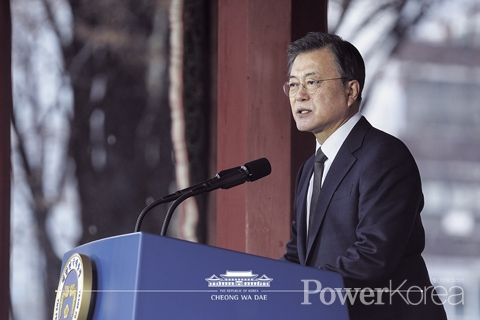 Moon attends 102nd March 1 Movement ceremony