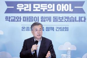 Moon visits Kyungdong Elementary School