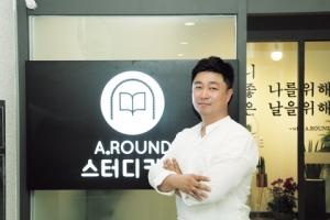 Need a good place to study alone? Go to A.Round Study Cafe