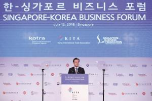 Korea-Singapore Summit Korea-Singapore Business Forum Moon gives a lecture at 42nd Singapore Lecture