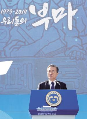 Moon remembers Bu-Ma Democratic Protests