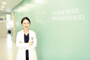 Good Dental Clinic makes it easy for senior citizens and underprivileged in Pyeongtaek for painless dental care