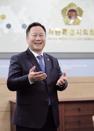 Seoul Metropolitan Council works for the citizen's safety and welfare through open communication and policy implementation, says Chairman Kim In-ho