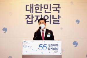 Are paper magazines going white elephants? Korea Magazine Association sees their value on Magazine Day