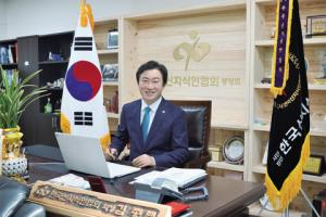 Korea New Intellectuals Association begins a new leap forward in the year of the cow in 2021